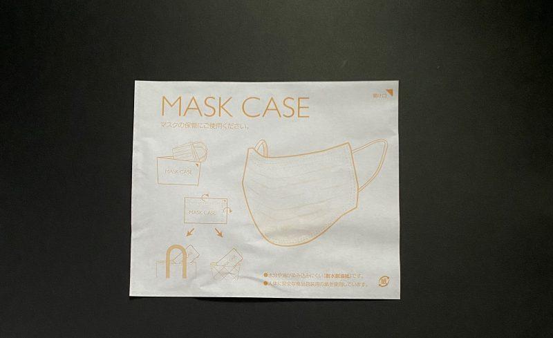 耐油耐水マスクケース外装